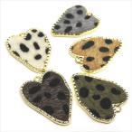 ハート チャーム レオパード 4個セット ゴールド 金 ヒョウ柄 ダルメシアン パーツ ホワイト 白 ブラウン 茶色 ダークブラウン グレー ダークグリーン