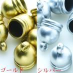 アクリル 深キャップ 10mm 10個 蓋 ガラスドーム タッセル アクセサリー パーツ ゴールド シルバー 金 銀 ピアス イヤリング アクリル チャーム ハンドメイド