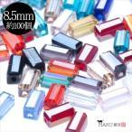 長方形 ガラスビーズ 8.5mm ミックス 100個セット オーロラ/レクタングル 筒 細長 AB/アクセサリーパーツ