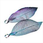 葉脈チャーム レインボー 2枚(1ペア)セット 中サイズ/スケルトンリーフ 枯葉 葉っぱ/透かしパーツ