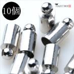 カツラ ロジウム 4mm 10個セット 銀/アクセサリーパーツ 素材 金具