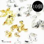 全2色/ニューホック 10個セット(10ペア)/ゴールド シルバー 金銀/留め具 アクセサリーパーツ ハンドメイド
