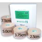 キネシオロジーテープ(キネシオテープ) 非撥水 日本製 37.5mm×5m 8巻セット