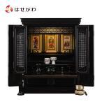 仏壇 仏具 セット 仏壇 和室 こくたん おりん付き 掛け軸付き 掛軸セット 「黒檀 トーシ 静観 18×25 C」 設置サービス付 お仏壇のはせがわ