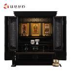 仏壇 仏具 セット 仏壇 和室 こくたん おりん付き 掛け軸付き 掛軸セット 「黒檀 トーシ 静観 20×28 C」 設置サービス付 お仏壇のはせがわ