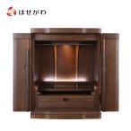 仏壇 18号  新型  モダン シンプル 洋室 「新型 トーシ カスケード ウォール 18号」 設置サービス付 お仏壇のはせがわ