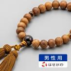 数珠 男性 葬儀 法事 全宗派対応「日本の木 屋久杉 トラメ仕立 正絹房利休」お仏壇のはせがわ