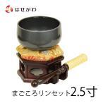 りん セット りん布団 りん棒 仏具「まごころリンセット 2.5寸 リン台 六角 紫檀色」お仏壇のはせがわ