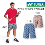 ヨネックスゲームウェア YONEX 15040 ハーフパンツ。テニス、バドミントン、ソフトテニス公認対応ウェア。