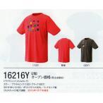 2015年 限定品】YONEX 限定Tシャツ・16216Y スリムロング