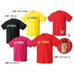 ヨネックス/YONEX 限定 tシャツ 16300Y ウェア 受注会限定品。バドミントン、テニス、ソフトテニス用。