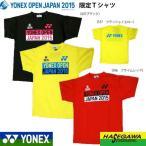 限定品】YONEX 2015年限定Tシャツ YONEX OPEN JAPAN 限定記念Tシャツ YOB15305