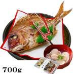 お食い初め 鯛 ハマグリ セット 700g 送料無料 祝鯛 敷き紙 鯛飾り 祝い箸 焼き鯛 料理 はまぐり 天然 真鯛