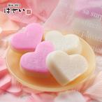 Yahoo! Yahoo!ショッピング(ヤフー ショッピング)ハートかまぼこ(小)4コセット お誕生日・バレンタイン・ご長寿祝 家飲み女子に!ラッピング・文字入れ無料、七五三、内祝い、記念品