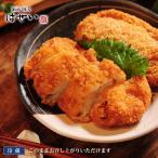 えび魚ろっけ プレーン ふんわりエビカツ食感 冷蔵、高級すり身コロッケ 魚コロッケ