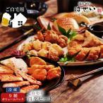 【ポイント10倍】9つの味が楽しめる♪得々セット!蒲鉾&さつま揚げ9種11品ボリュームパック