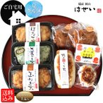 【ポイント10倍】送料無料 備前さつま揚げセット 椿(つばき) 7種11枚 タコチーズ入