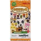 Nintendo どうぶつの森amiiboカード 第2弾 1パック3枚入り