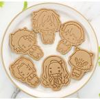 鬼滅の刃 スタンプクッキー型 6点セット 炭治郎 禰豆子 善逸 伊之助 胡蝶 しのぶ 義勇 製菓 キッチン お弁当 手作り