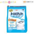 介護食 とろみ調整 トロミアップ パーフェクト 2.5kg 日清オイリオグループ 日本製 とろみ剤 ミキサー食 介護用品
