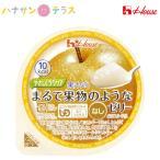 介護食 区分3 舌でつぶせる やさしくラクケア まるで果物のようなゼリー なし 60g ハウス食品 日本産 低カロリー ゼリー