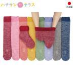 日本製 介護 靴下 ソックス レディース メンズ 紳士用 婦人用 ハッピーソックス 履き口広い ゆるい のびる 締め付け少ない ハッピーおがわ ネコポス対応250円