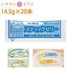 介護食 スティックゼリー カロリータイプ ヨーグルト風味 14.5g×20本 林兼産業 日本製