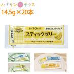 介護食 スティックゼリー カロリータイプ バナナ風味 14.5g×20本 林兼産業 日本製 ばなな