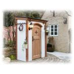 物置 おしゃれ 屋外ガーデン収納庫 カンナキュート アンティーク調木目ドア付き レンガ調 屋外収納庫