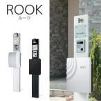 機能門柱 ROOK ルーク 玄関に素敵な門柱 郵便ポストや表札、表札灯が取付可能なエクステリア門柱