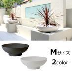 ショッピングプランター プランター ボウルポット Mサイズ ポリテラゾ製の鉢植え 水抜き穴なし 送料無料
