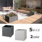 ショッピングプランター プランター キューブポット Sサイズ ポリテラゾ製の鉢植え 水抜き穴なし 送料無料