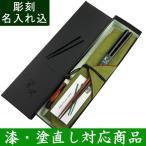 送料無料 名入れ箸 塗分け秀月 箸袋緑 梅小枝箸置き お箸拭き付 特別紙箱セット 一膳