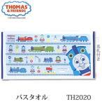 西川産業 THOMAS&FRIENDS トーマス バスタオル TH2020 60×120cm ブルー ジュニア