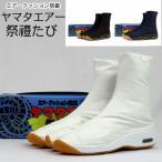 hashimotoya-maturi_6794005hikyak01