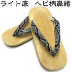 hashimotoya-maturi_6954005litehebi1
