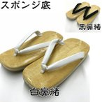 hashimotoya-maturi_6954005sand1