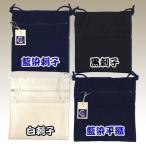祭り衣装 お財布ポシェット 【藍染平織】【藍染刺し子】