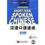中国語教材。会話、ヒアリング強化。中国語検定、HSK対策。