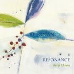 ヒーリング CD レゾナンス RESONANCE / 知浦伸司 著作権フリー メール便送料無料 試聴OK