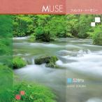 528Hz CD MUSE ミューズ フォレスト・ハーモニー / 知浦伸司 著作権フリー メール便送料無料 試聴OK