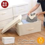 ショッピング収納ボックス 収納ボックス 不織布収納ボックス  サイズ52×30×26.5cm