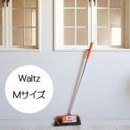 waltz  ワルツほうき  M オレンジ