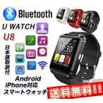 hatano-store_bluetooth-001