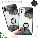 iPhone11 iPhone11 pro iPhone7/8 iPhone7/8 PLUS iPhoneX/XS XR スマホケース 透かし彫り レース かわいい携帯カバー アイフォーンケース