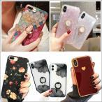 iPhone11 ケース iphone11 pro max iPhone xr モロッコ柄 花柄 貝殻 シェル柄スタンド付き すかし レース iPhoneX/XS XR MAX スマホケース  保護カバー
