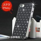 iPhone4 ケース ブラック ローズピンク