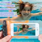 ★送料無料メール便 水中撮影可能 スマホ 高機能防水カバー iPhone4/4S, iPhone5/5S/5C 4.7インチ対応 首掛けストラップ付きウォータープルーフiPhone case