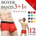 選べる3枚セット ローライズ ボクサー パンツ メンズ 下着 ショーツ シームレス インナー ブリーフ