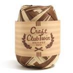 ショッピング毛糸 YOKOTA クラフトクラブツイン CRAFT CLUB TWIN ダルマ バラ1玉のお値段です6玉までは定形外発送 毛糸 編物 編み物